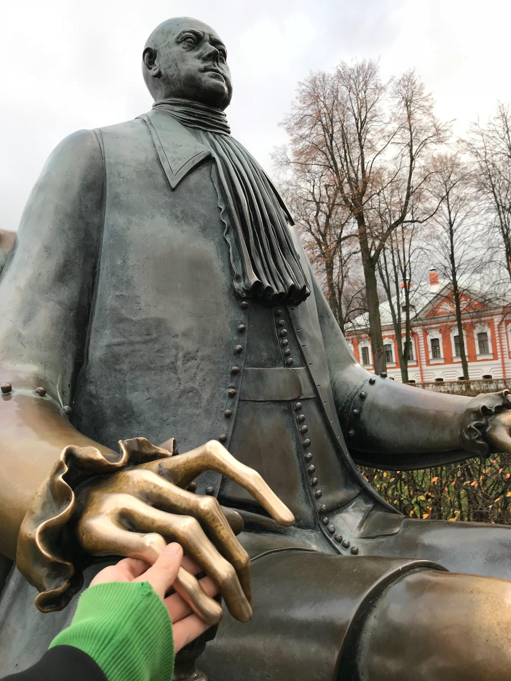 Bild für Präsentation der Studienreise nach Sankt Petersburg